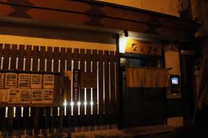 furasahi13