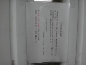 DSC02936
