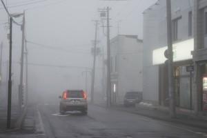 fog201504