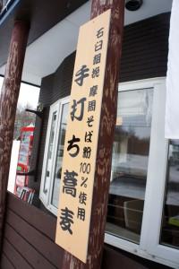 kumaushi201602